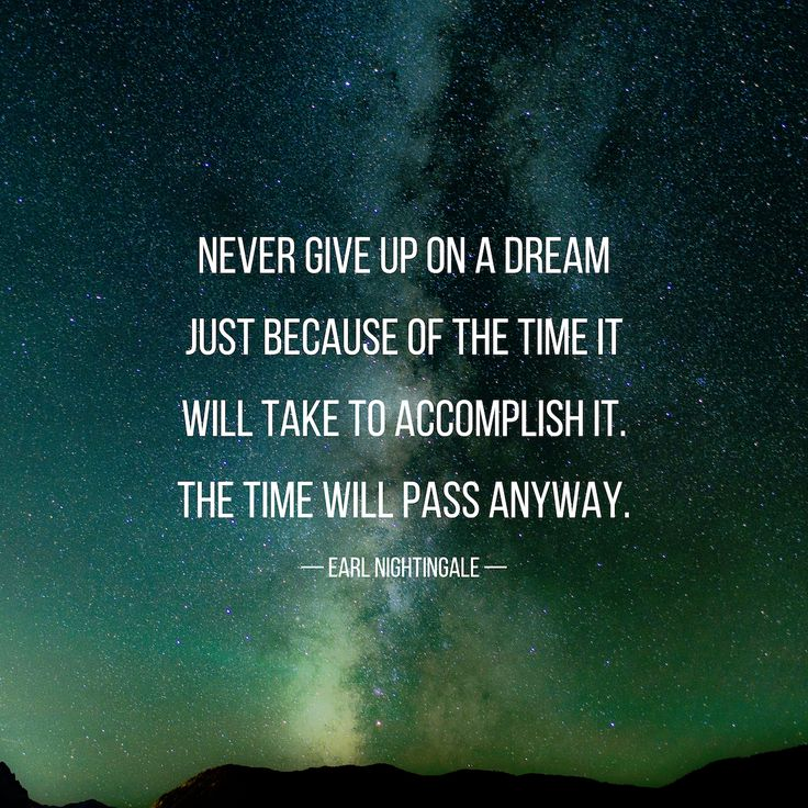 go ahead and do it time will pass anyway